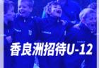 2019年度 パパリーグ福岡【2020年2月16日@福岡】 第8節開催報告!