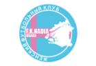 U-11 FUKUOKA FOOTBALL CUP 2021 福岡県 優勝は田村MARS!