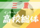 【人気記事!】トレセン特集・みんなが読んでるトレセン記事一覧