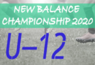 【大会中止】ニューバランスチャンピオンシップ 2020 U-11 (静岡県開催) 8月開催!