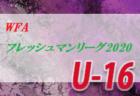 ドルフィンFC 体験練習会 9/13開催 2021年度 愛知県