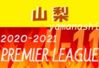 2019年度 サッカーカレンダー【長野】年間スケジュール一覧