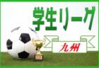 2020年度 京都少年フットサルリーグU-10 5月開幕!情報お待ちしています!