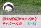 サッカーのスポーツ障害が一番発生しやすいのは○○の季節!予防にやっておきたいこととは? PR