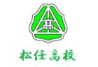 2019第11回札幌地区カブスリーグ U-15 Bグループ (前期)北海道 1部1位はあいの里東中学校!