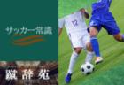 引退【サッカー用語解説集】