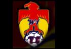 【延期】2020 JFA バーモントカップ第30回全日本少年フットサル富山県大会 兼 セルジオ杯第45回富山県学童フットサル大会 日程:未定