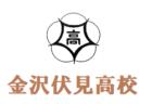 西日本地域大会出場3チーム決定  2019年度 フットサルフェスタU-12 関西予選(旧ホンダカップ)