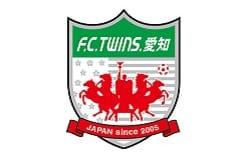 F.C.TWINS.愛知 ジュニア 体験練習会4/4.5開催 2020年度 愛知