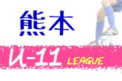 2020年度 KFA U-12サッカーリーグ(U11) 大会情報お待ちしています