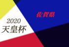 FC十文字VENTUSジュニアユース セレクション 8/24,31開催 2021年度 埼玉県