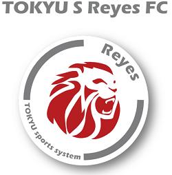 東急SレイエスFCフットサルU-15 ユース 体験練習会4/20.5/11.25開催 2021年度 神奈川