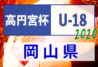 関西地区の今週末のサッカー大会・イベントまとめ【4月4日(土)〜4月5日(日)】