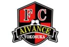 【強豪高校サッカー部】私立創成館高校(長崎県)