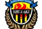 2019年度 第26回山梨県女子サッカーリーグ 入替戦結果!帝京第三高校1部残留!