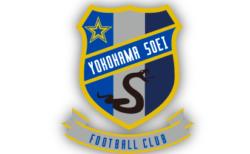 横浜創英高校サッカー部 練習参加(セレクション)2021年度入学生 神奈川
