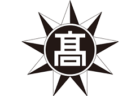 【愛媛県】ブログランキング4/1~4/30に見られたサッカーブログベスト10