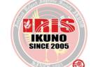 IRIS生野GIRLS U-15 新入部員募集 2020年度 大阪府