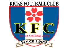 2020年度 KICKS FC 幼稚園・小学生低学年 選手募集中(長崎)
