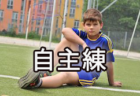 【YouTubeで解説】受けたパスはまず前に運ぶことを意識!後ろ向きのプレーから抜け出せるサッカーテクニック3選