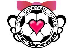 飛騨Area Girls FC Dream 選手募集 2020年度 岐阜