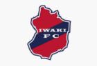【代替大会8月から予定】2020年度日本クラブユースサッカー選手権U-15大会 四国大会 大会中止