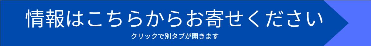 【延期・中止情報掲載・随時更新】2020年度 サッカーカレンダー【滋賀県】年間スケジュール一覧