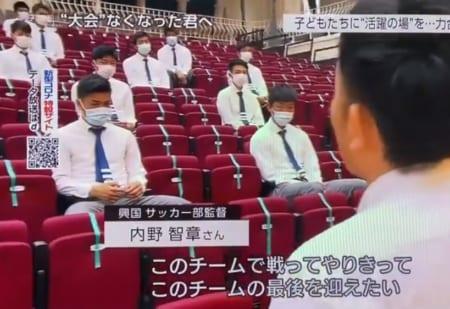 【メディア掲載情報】5/28(木)クローズアップ現代+(NHK)で紹介されました