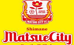 松江シティFCユースセレクション 日程変更 2021年度 島根県