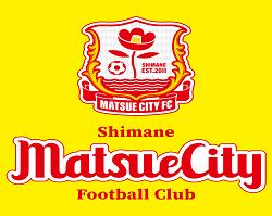 松江シティFCジュニア U10体験練習会12/6開催 2020年度 島根県