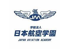 日本航空山梨キャンパス オープンキャンパス 8/22開催!2021年度 山梨県
