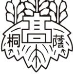 大阪桐蔭高校 入試説明会・個別相談会開催 2021年度大阪府