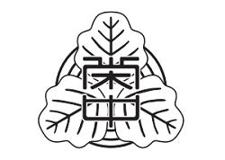 埼玉栄中学校 サッカー部練習参加および練習会 7~8月開催 2020年度 埼玉県