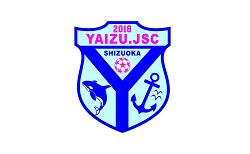 焼津JSC 選手募集・体験練習会毎週水・土・日開催 2020年度 静岡県