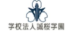 盛岡誠桜高校 オープンスクール 7/11他開催 2020年度 岩手県