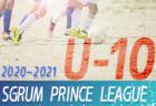 2020年度 JFA第44回全日本少年サッカー選手権大会 東京大会 第1ブロック予選 10/25結果速報お待ちしています!