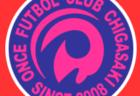 GINGA FC ジュニアユース 動画セレクション 5/18~申し込み受付中!2021年度 千葉県