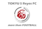 2021年度 第71回 京都学生サッカー選手権大会(天皇杯大学予選)優勝は同志社大学!