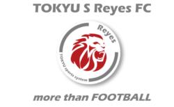 東急SレイエスFC U-18 練習体験7/15他、セレクション8/5開催!2021年度 神奈川県