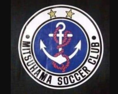 三津浜サッカークラブ 体験練習会 火・水・金曜日開催 2020年度 愛媛県
