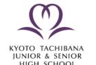 笠岡高校 オープンスクール・部活動体験 8/8他開催!2020年度 岡山県