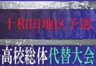 高松西高校 オープンスクール 10/3開催 2020年度 香川県