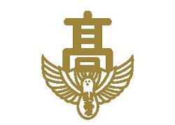千葉敬愛高校 サッカー部 練習会 7/31,8/10,8/16開催!2021年度 千葉