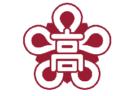 高稜高校 学校見学会 9/12.10/24.11/7.12/5開催!2020年度 福岡県