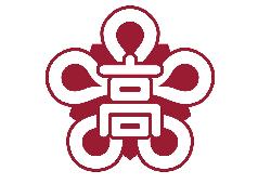 筑紫高校 学校見学会 6/13.7/18開催!2020年度 福岡県