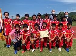2020第42回長崎中央ライオンズクラブ杯U-11サッカー大会 優勝は長崎ドリームFC!