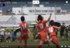 塩谷司選手インタビュー「徳島の高校生たちのために、この大会を支援します。」インターハイ代替 徳島県高校サッカー大会