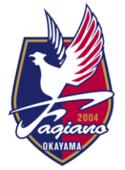 ファジアーノ岡山U-15ジュニアユース(U-15)セレクション  9/12,26開催  2021年度 岡山県