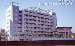 鹿児島情報高校 部活動体験8/22開催 2020年度 鹿児島