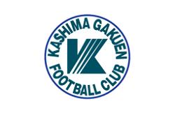 鹿島学園高等学校サッカー部 練習会兼セレクション 7月下旬~9月下旬開催!2021年度 茨城県